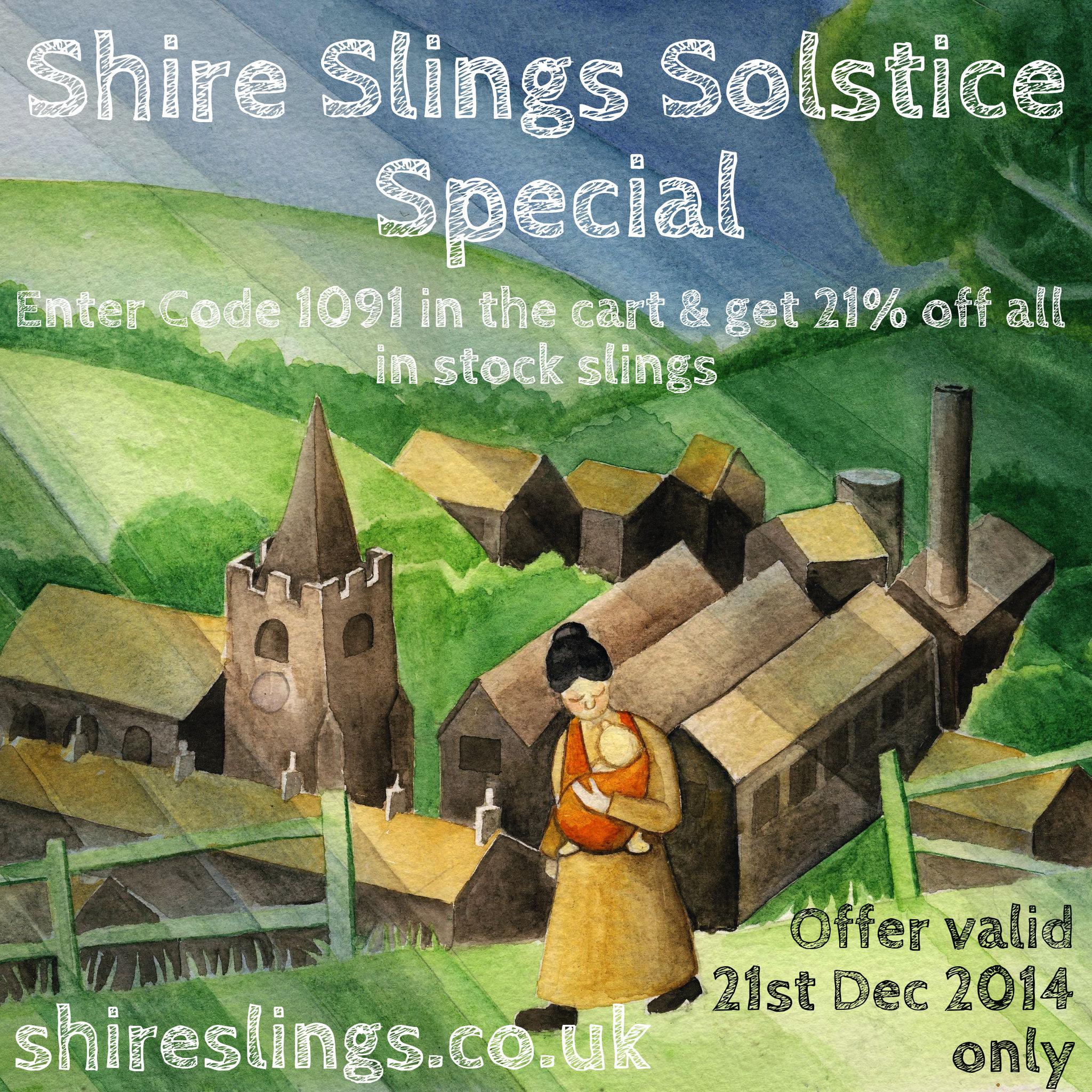 Solstice offer